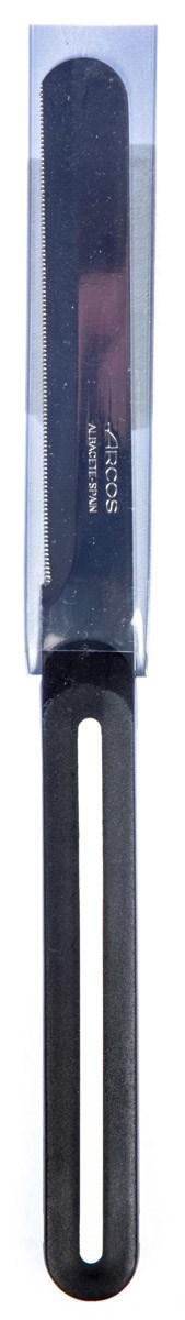 Nôž raňajkový biely 10 cm 1 ks