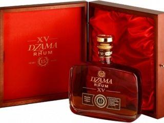 Dzama Rhum Vieux XV 45% 0,70 L