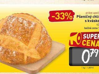 Obrázok  Pšeničný chlieb s kváskom 425 g