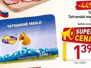 Obrázok Tami Tatranské maslo  250 g
