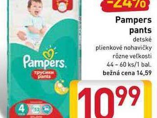 Obrázok  Pampers pants 44-60 ks