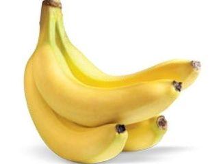 obrázek Banány 1kg