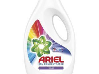 Obrázok Ariel Color prací gél 20 praní 1x1 ks