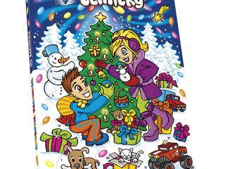 Obrázok Adventný kalendár Lentilky