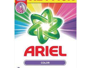 Obrázok Ariel Color prací prášok 63 praní 1x4,725 kg