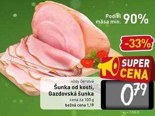 Obrázok  Gazdovská šunka  100 g